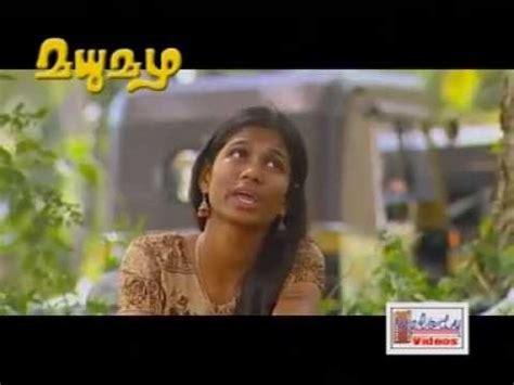 Madhumazha album mp3 download   unripe