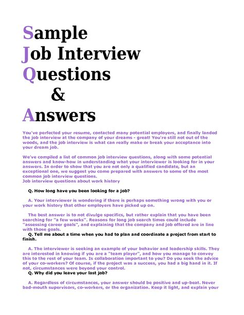 interview for hr position questions and answers best photos of interview questions and answers common