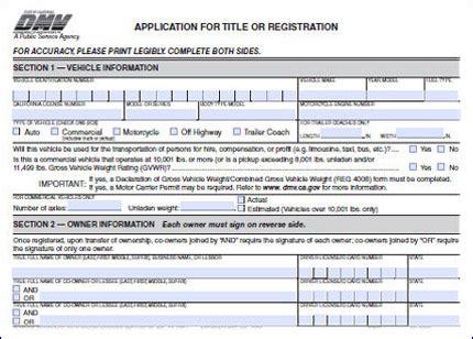 california dmv registration form 138 cadmvorg forms