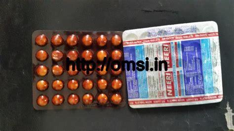 Neeri tablets ? Online Marketpalce Store India