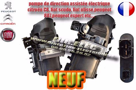pompe de direction assistée peugeot 807 www direction electrique fr
