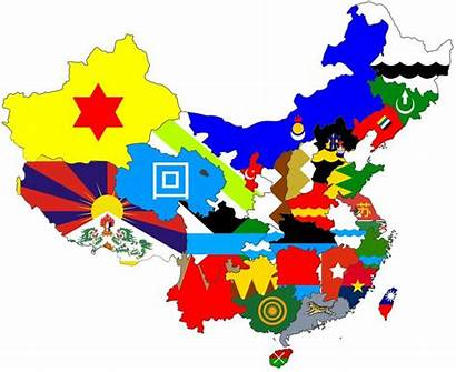 Flag China Map Provinces Chinese Province Clipart