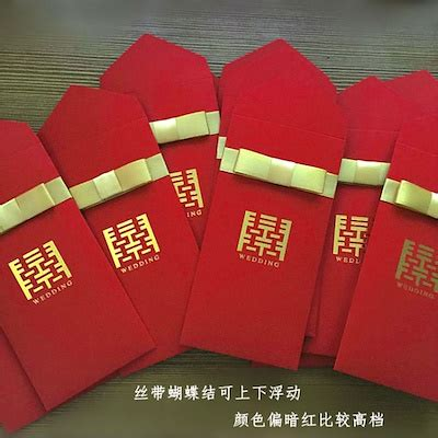 qoo wedding red packet collectibles books
