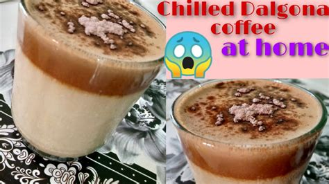 Our easy whipped coffee recipe is simple enough to make at home. Market style | Chilled Dalgona coffee | At Home | 3 Ingredients | - YouTube