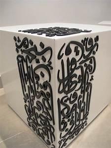 Sisal, Ceramics, Jordan