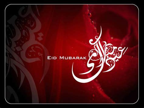 diary eid mubarak