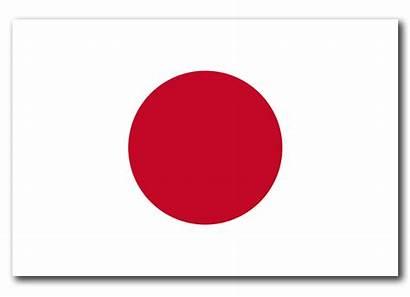 Japan Flag 日本語化