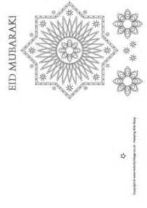 eid festival teacher printables images eid
