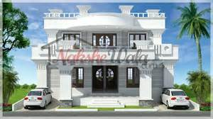 design a mansion contemporary house elevation modern designs for house india