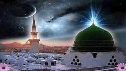 Madina Amazing Shareef Makka Wallpapers Mecca Makkah