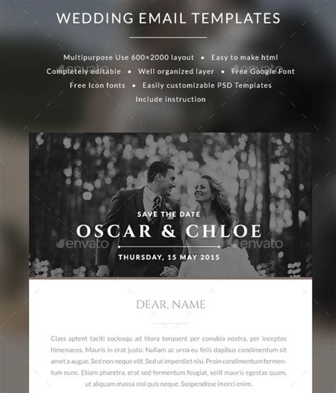sample email invitation templates  psd eps