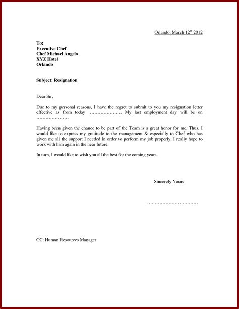simple resignation letter sample  personal reasons