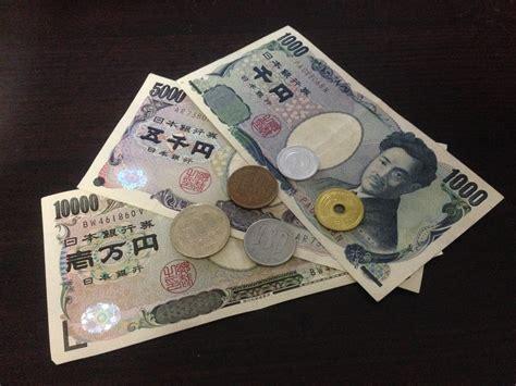 journal cuisine yen la monnaie japonaise un gaijin au japon