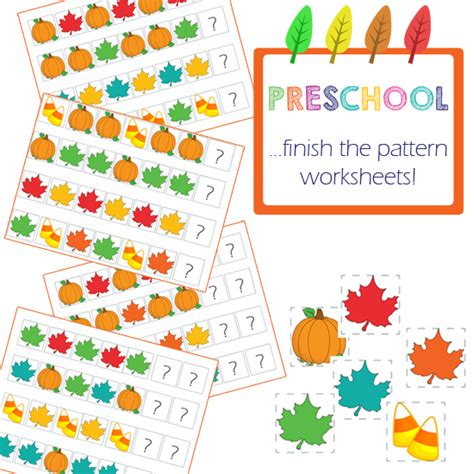 preschool activities finish the pattern 187 one beautiful home 449 | Finish the pattern