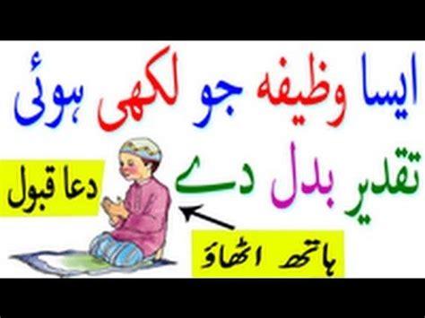 Alam Nashrah Quotes