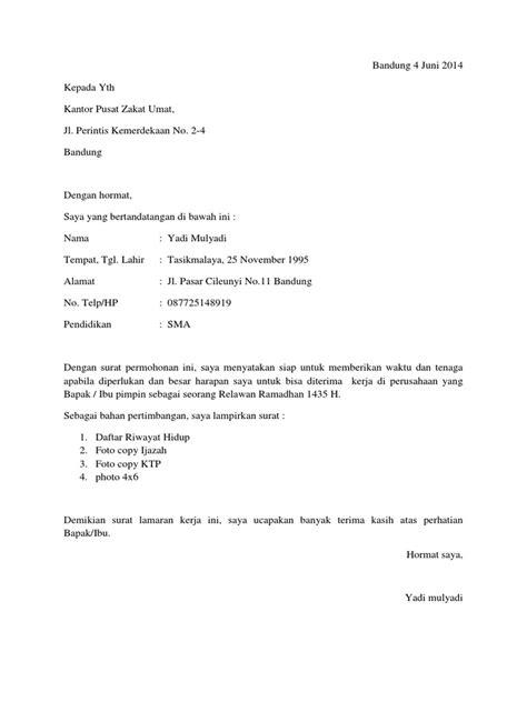 Contoh Surat Lamaran Kerja Di Lembaga Zakat Surat Menyurat