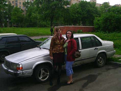 Permalink to Volvo 900 Series
