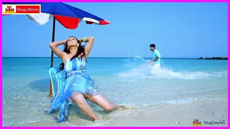 maine pyar kiya latest telugu  song trailer hd