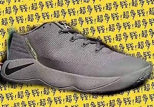 Nike Paul George Signature Shoe Sneaker Bar Detroit