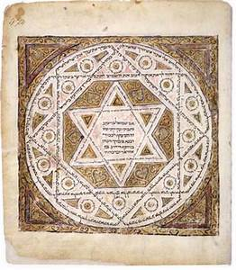 The Significance of the Sacred Seal of Solomon and its ...