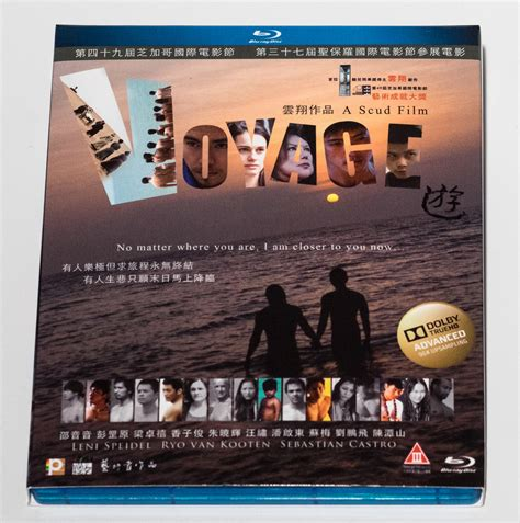 voyage blu ray hong kong version artopians