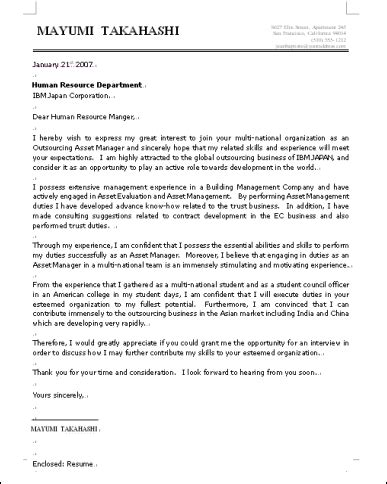 Mfa Creative Writing Resume by Recommendation Letter Template For Scholarship Ideas