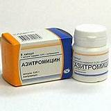 Азитромицин при псориазе