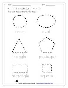 Printable Tracing Names Worksheets