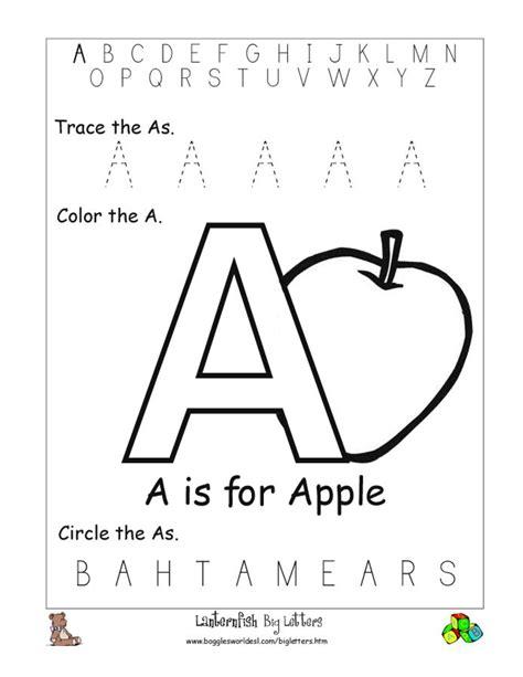letter recognition worksheets alphabet worksheet big