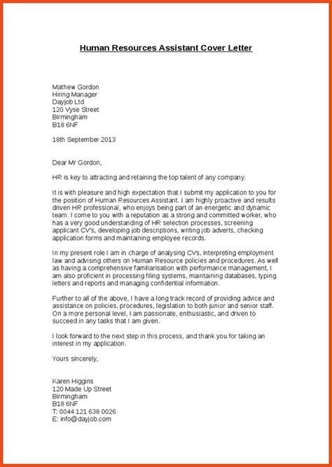 Cover Letter To Hr Department Address Cover Letter To Cold Cover Letter To Human Resources