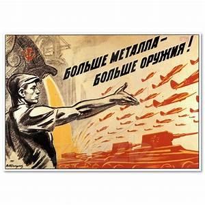 17 Best images about Communist Propaganda on Pinterest ...