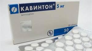 Как повысить давление с помощью лекарственных препаратов