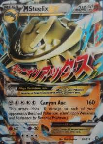 card of day shiny mega steelix ex xy