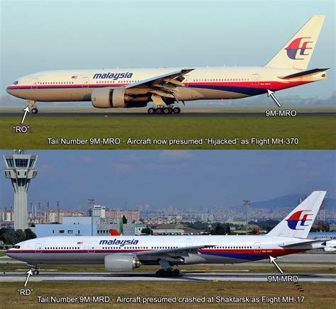 Mh 17 Gore Gallery