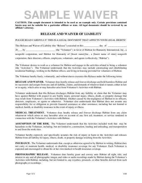 volunteer release  waiver template