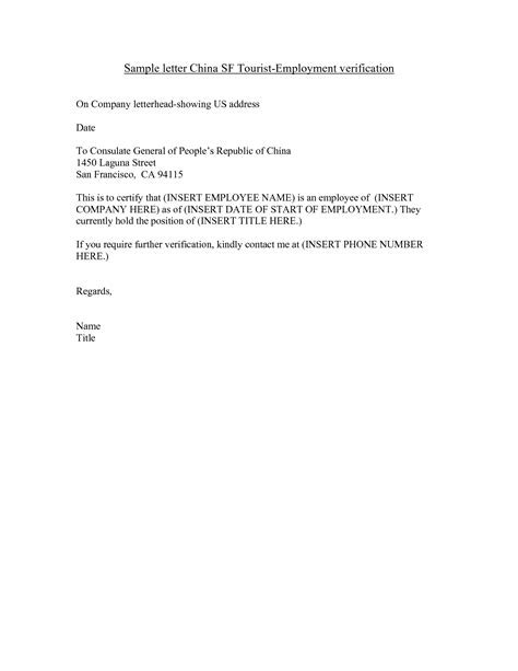 bank confirmation letter sample dreams pinterest