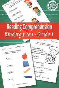 reading and comprehension back to school reading comprehension worksheets free printable
