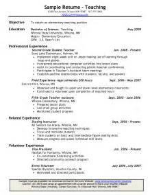 College Student Resume Dean S List best photos of dean s list on resume sles sle resume dean s list associate dean sle