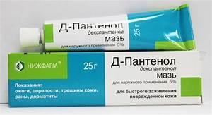 Санатории краснодарский край с лечением псориаза