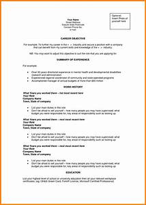 career objective scholarship essay example personal statement for work