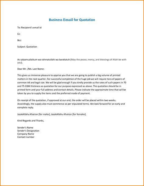 quotation email sample sending revised confirmation