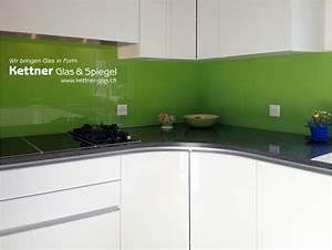 Spritzschutz Für Küche : k che spritzschutz f r wand arbeitsplatte k che 40mm 6m vogtl ndische sale aufsatz sp lbecken ~ Buech-reservation.com Haus und Dekorationen