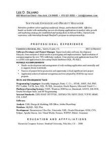 project manager resume technical skills software manager resume exle