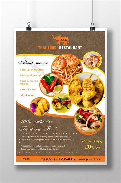 Hal ini untuk memberikan kesan suatu sentuhan yang sesuai dengan produk, acara, atau. Poster Makanan Tradisional Khas Indonesia