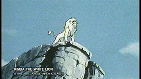 kimba  white lion tv series