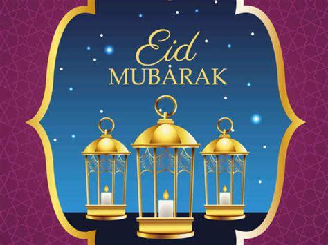happy eid ul fitr  images eid wishes eid mubarak