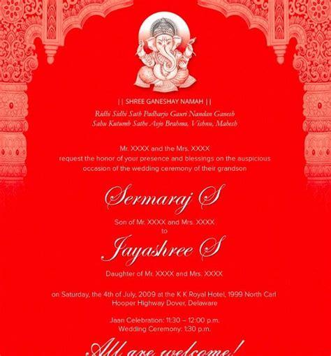 Design 55 of Indian Wedding Invitation Card Design