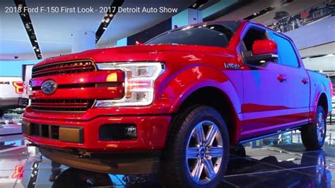2018 ford f 150 revealed at the 2017 naias cars review 2019 2020
