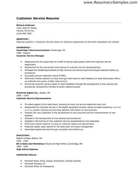 100 free sle resume for customer service