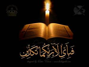islam wallpapers pictures images